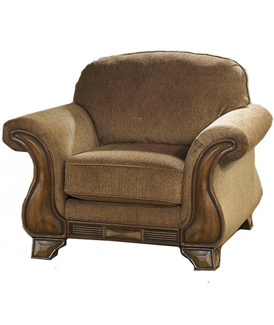 Fredonia Chair